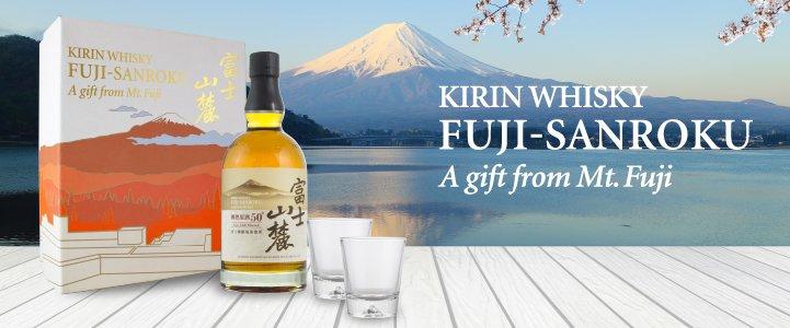 Coffret_kirin_whisky japonais